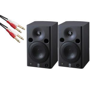 フォン-フォンケーブル(3m)がセットでお買い得!  「原音に忠実」な再生能力を徹底的に追求。 定番...