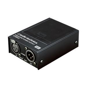 audio-technica オーディオテクニカ / AT8541 ファンタムパワーサプライ(お取り寄せ商品)|ishibashi