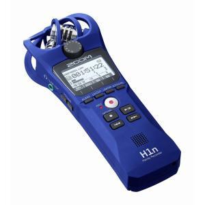 ハンディレコーダー『H1n』の【数量限定】カラーバリエーションモデル 手のひらサイズのコンパクトボデ...