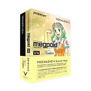歌手・声優「中島愛」の声をベースに制作した「VOCALOID Megpoid」が、遂にVOCALOI...