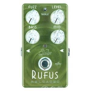 万能FuzzのRufusが生まれ変わって登場! John Suhrがオクターブファズに込めたJimi...
