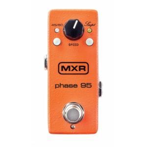 MXR / M290 PHASE95 M-290 (フェイザー) フェイズ95 エムエックスアール(...