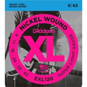 XL Nickel Round Wound  明るいサウンドと卓越したピッチで、世界中のミュージシャ...