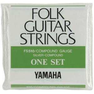 YAMAHA / FS510 (コンパウンド弦) ヤマハ アコースティックギター弦 FS-510(WEBSHOP)|ishibashi
