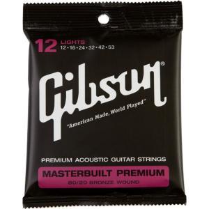 Gibson / Masterbuilt Premium 80/20 Brass Acoustic Guitar Strings SAG-BRS12 【Lights .012 - .053】【Gibsonアコギ関連商品】 ギブソン 弦 ブロンズ