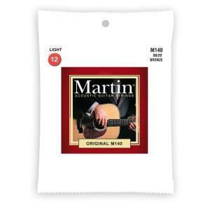 Martin / ORIGINAL M140 【The Original】 マーチン マーティン アコースティックギター弦 アコ弦 ブロンズ M-140 【数量限定特価】