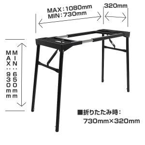 KYORITSU / KS-9000 キーボードスタンド|ishibashi