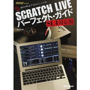 Rittor Music リットーミュージック / GROOVE Presents SCRATCH LIVEパーフェクト・ガイド SL4対応版(WEBSHOP)|ishibashi