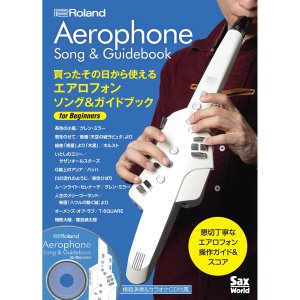 Roland / エアロフォン ソング&ガイドブック for Beginners Aerophone AE-10 入門ガイド 初心者向け AE-SG01 教則本(WEBSHOP) ishibashi