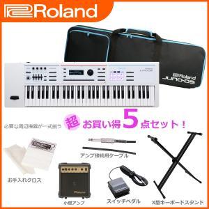 Roland / JUNO-DS61W (豪華5点セット!)(YRK) ishibashi