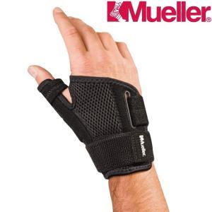 痛めた親指を固定し保護する製品です。2本の内臓プラスチック製ステーが親指を固定し、そり返りを防止しま...