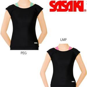 2020年 SASAKI ササキスポーツ フレンチトップ ペパーミントグリーン ルミナスピンク (7046) メール便発送可能 ササキ 新体操 エクササイズウェア