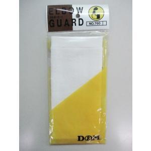 【訳あり/即日発送】D&M エルボーガード 肘サポーター(ホワイト) 760 ishidasp