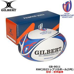 【メール便不可】【10%OFF】ギルバート ラグビーワールドカップ2019TM日本大会 レプリカボール (5号) GB-9011 ※空気なし/箱入り