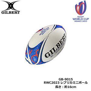 ボールには空気が入っていない状態でお届けとなります。ラグビーワールドカップ2019TM日本大会201...