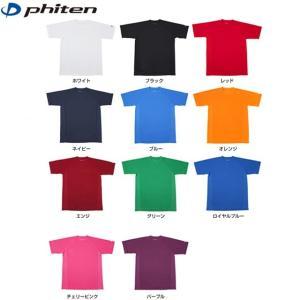Phiten ファイテン RAKUシャツSPORTS(吸汗速乾)  男女兼用 【ロゴなし】 Tシャツ  半袖  無地 (JF89)(jg15)アクアチタン|ishidasp