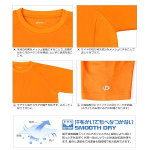 Phiten ファイテン RAKUシャツSPORTS(吸汗速乾)  男女兼用 【ロゴなし】 Tシャツ  半袖  無地 (JF89)(jg15)アクアチタン|ishidasp|04