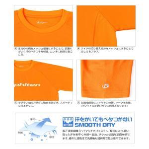 Phiten ファイテン RAKUシャツSPORTS(吸汗速乾) 男女兼用 半袖 Tシャツ ロゴ入り (JG16) アクアチタン ishidasp 06