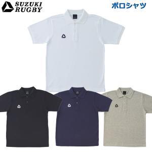 スズキ ラグビー ポロシャツ SF-6961-6965