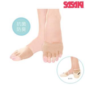 足指に装着してデミシューズやハーフシューズのインナーとしてお使いください。汗を吸収して蒸れにくくな...