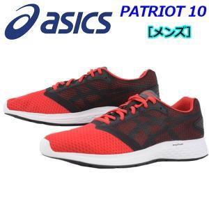 アシックス ASICS メンズ ランニングシューズ PATRIOT 10 1011A131 600 ...
