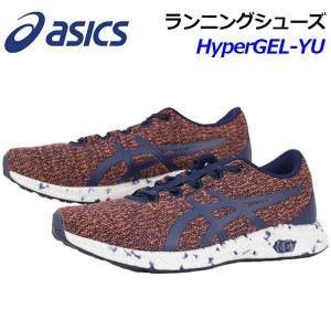 アシックス ASICS メンズ ランニングシューズ HyperGEL-YU 1021A065 400...