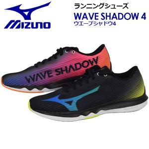 2020秋冬モデル ミズノ ランニングシューズ ウエーブシャドウ4 WAVE SHADOW 4 J1...