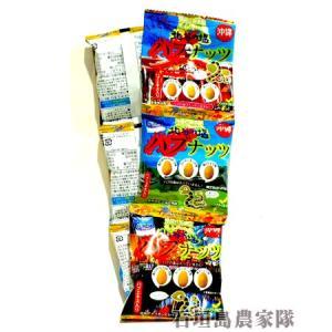 北谷の塩 ハブナッツ 16g×5袋入 南都物産|ishigakijimanoukatai
