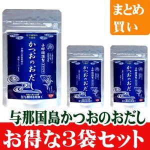 与那国島謹製かつおのおだし45g お得な3袋セット|ishigakijimanoukatai