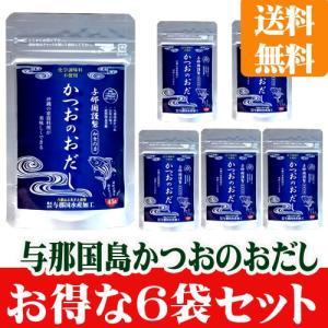 与那国島謹製かつおのおだし45g お得な6袋セット|ishigakijimanoukatai