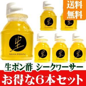 ゴーヤカンパニー 生ポン酢 シークヮーサー110g お得な6本セット送料無料|ishigakijimanoukatai