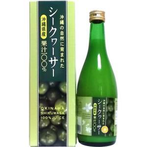 沖縄県産シークヮーサー原液 果汁100% 沖縄アロエ 500ml|ishigakijimanoukatai