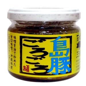 ゴーヤカンパニー 石垣島 島豚ごろごろ120g|ishigakijimanoukatai