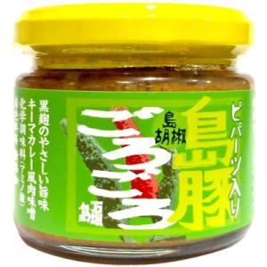 ゴーヤカンパニー島豚ごろごろ 島胡椒(ピパーツ) 120g|ishigakijimanoukatai