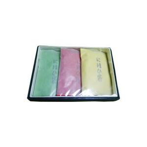にほひ袋 タンス用無地紙3ヶ入 5色紙 箱入 京都三条 石黒香舗|ishiguro-kouho