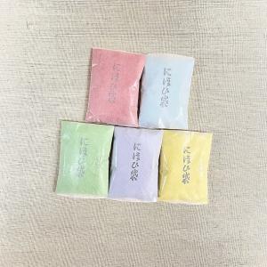 にほひ袋 タンス用無地紙5ヶ入 5色紙 箱なし 京都三条 石黒香舗|ishiguro-kouho