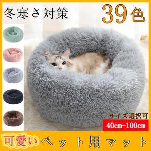 「今日限定価格!」ペットベッド クッション 犬 猫 滑り止め 小型犬 シニア ペット用品 寝たきり  ペットハウス ふかふか ペットソファ 冬寒さ対策の画像