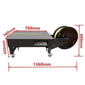 半自動梱包機(低床型) PPバンド結束機 新品 1年間メーカー保証付き 送料無料|ishijimashoji1