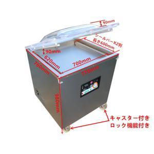 【9月30日まで値下げキャンペーン中】業務用自動真空包装機 動力電源 シールバー2列 効率大幅UP  キャスター付き 新品 送料無料|ishijimashoji1
