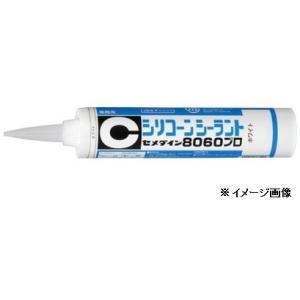 セメダイン シリコーンシーラント 8060プロ ホワイト 330ml|ishikana