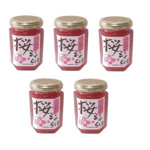 桜ジャム(さくら)  ※国産...