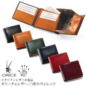 財布 メンズ レディース 二つ折り 本革 名入れ無料 ギフト プレゼント ラッピング 送料無料|ishikawatrunk