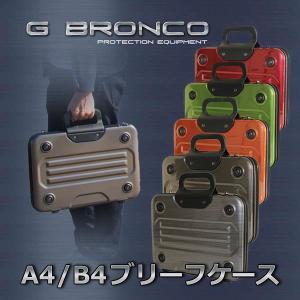 ブリーフケース 軽量 メンズ G-Bronco ギフト プレゼント ラッピング 送料無料|ishikawatrunk