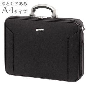 アタッシュケース ビジネスバッグ A4収納 おしゃれ ギフト プレゼント ラッピング 送料無料|ishikawatrunk