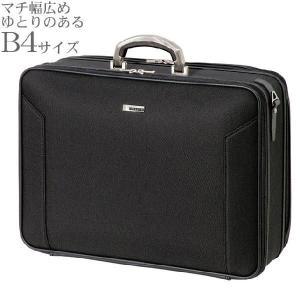 アタッシュケース ビジネスバッグ B4収納 メンズ おしゃれ ギフト プレゼント ラッピング 送料無料|ishikawatrunk