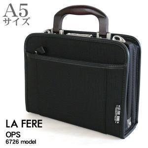 アタッシュケース ビジネスバッグ A5収納 日本製 おしゃれ ギフト プレゼント ラッピング 送料無料|ishikawatrunk