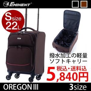 スーツケース Sサイズ 小型 超軽量 おしゃれ キャリーケース キャリーバッグ 大容量(1〜3泊)送料無料|ishikawatrunk