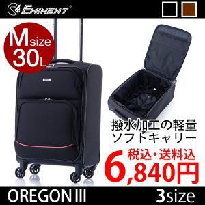スーツケース Mサイズ 中型 超軽量 おしゃれ キャリーケース キャリーバッグ 大容量(1〜3泊)送料無料|ishikawatrunk