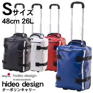 キャリーバッグ キャリーケース 機内持ち込み ソフト おしゃれ 軽量 Sサイズ 防水 スーツケース(1〜2泊)送料無料|ishikawatrunk