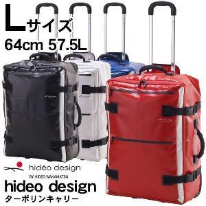 キャリーバッグ キャリーケース ソフト おしゃれ 軽量 Lサイズ 防水 スーツケース(3〜5泊)送料無料|ishikawatrunk